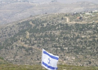 View from Bat Ayin Israeli flag