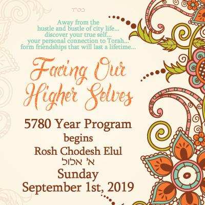 Midreshet B'erot Bat Ayin   Holistic Seminary for Women in Israel